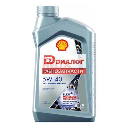 Shell Helix HX8  Synhetic  5W-40  (1л)