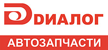 Интернет магазин ДИАЛОГ Автозапчасти